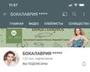 Лаврова-Глинка Ксения | Москва | 0