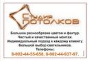 Объявление от Vitaly - фото №1