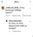 Барецкий Стас   Москва   33