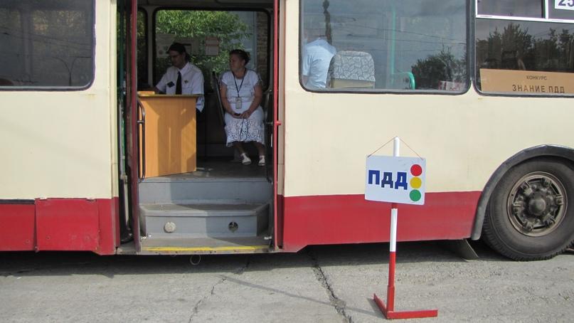 Конкурс профессионального мастерства среди водителей троллейбуса— 2021., изображение №21