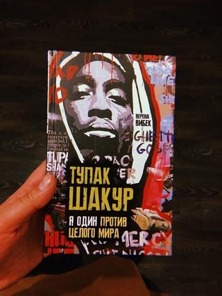 Глеб Волков фотография #23