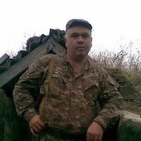 Фотография страницы Гарика Давыдова ВКонтакте