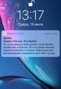 Дмитрий Бондарь фотография #3