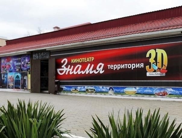 🎉 Афиша с 21 по 27 октябряКинотеатр