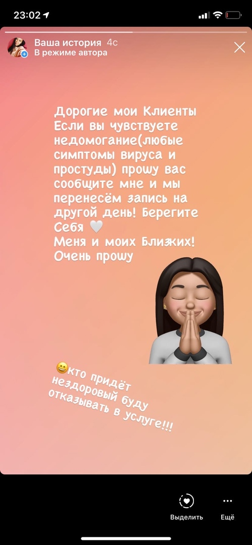 фото из альбома Алины Коровиной №3