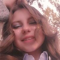 Вероника Мерщиева