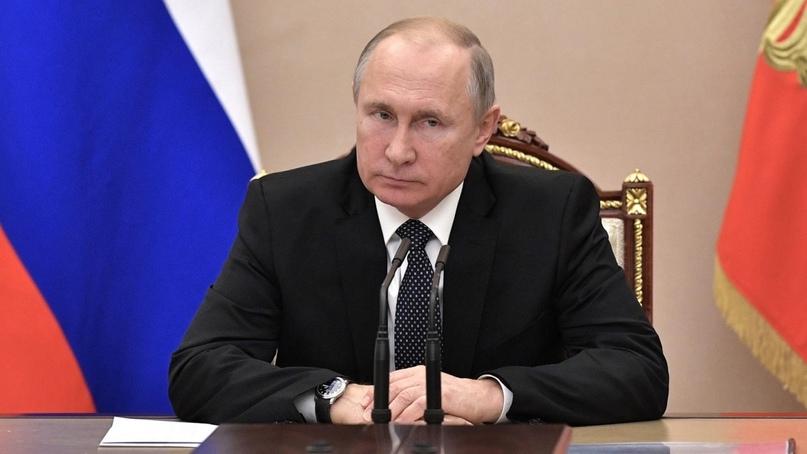 Путин поручил правительству дополнительно поддержать людей с низкими доходами