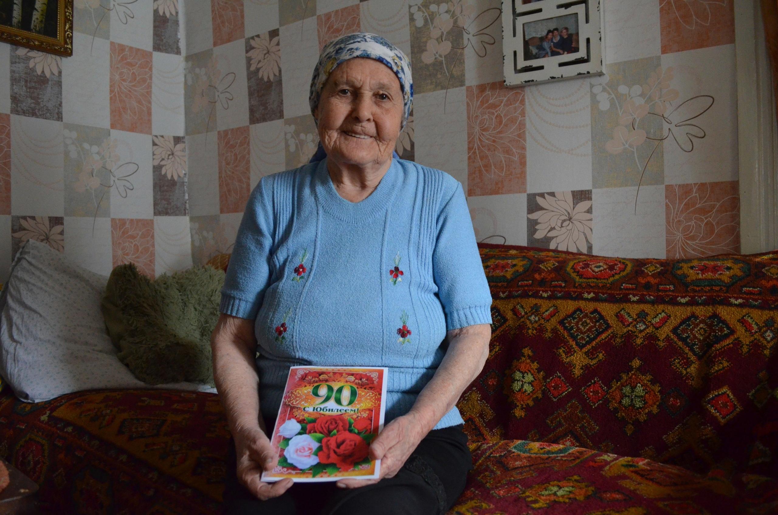 Сегодня 90-летие отмечает жительница Петровска Дарья Прокофьевна ХРУСТАЛЬКИНА
