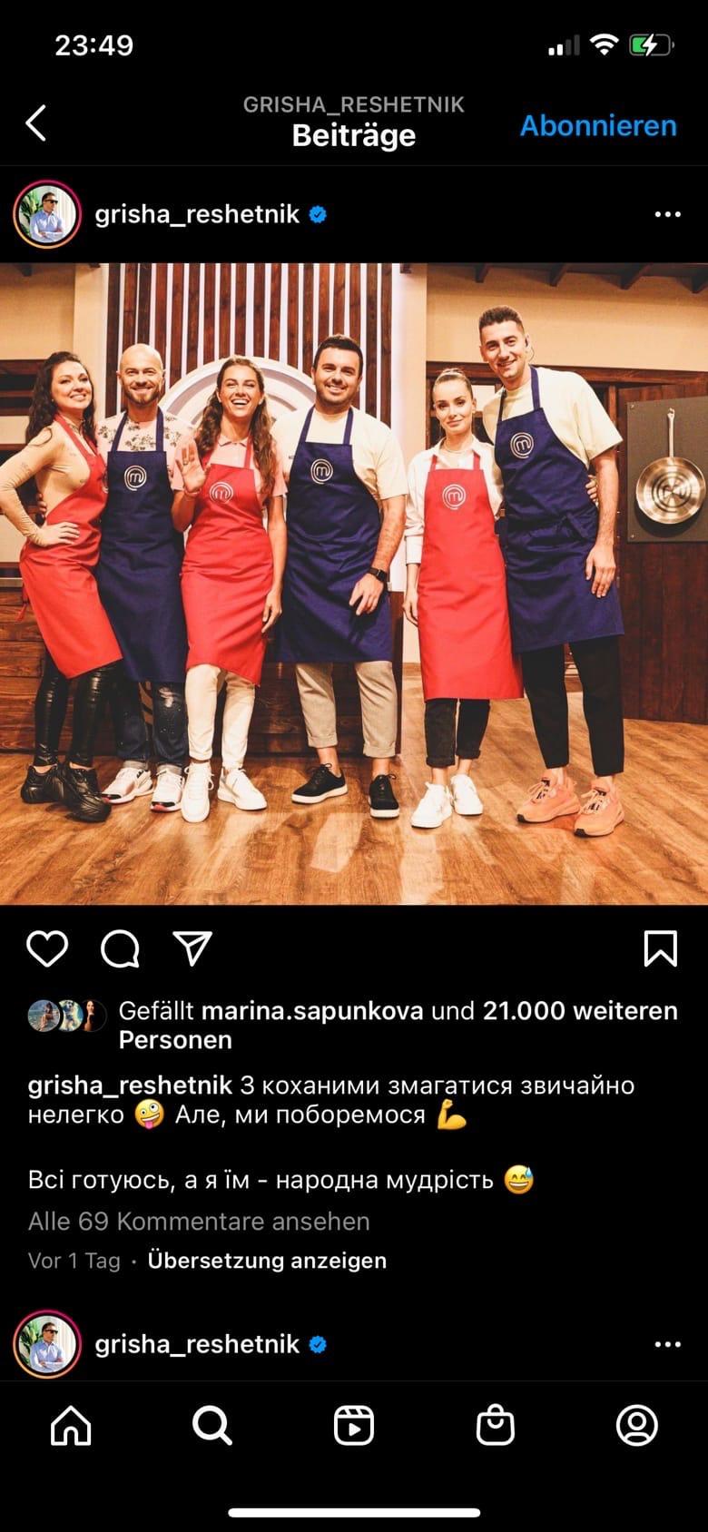 Ksenia Mishina - Sasha Ellert - Bachelorette Ukraine -  Season 1 - Discussion  - Page 9 RYibIl4RLo4
