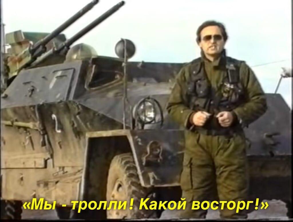 Косово и танки
