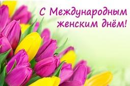 Руководители региона поздравили жительниц Липецкой области с праздником