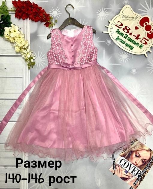 Новинки   Платье, на Новый год   Цена штучно,   Размер на фото рост   размер в размер   Хорошее качество,сделано