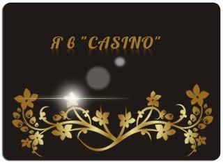 Платья казино петрозаводск старейшие онлайн казино