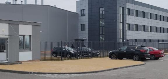 Общественность просит предоставить обоснованную информацию по статусу завода ООО «АйПауэр»