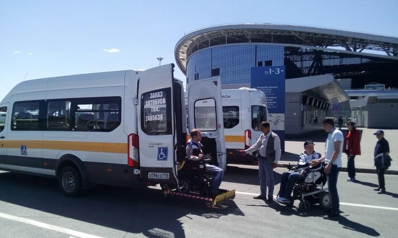 Специализированная служба такси «UNIT» для людей с инвалидностью, изображение №1