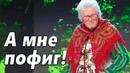 Рожков устроил аварию на МКАДе Уральские Пельмени лучшее новое 2000 - 2020