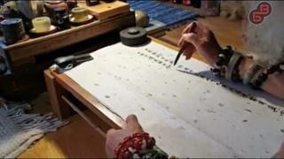 Прогноз по Книге Перемен для дня со знаками Бин Сюй (). Бронислав Виногродский - Китай