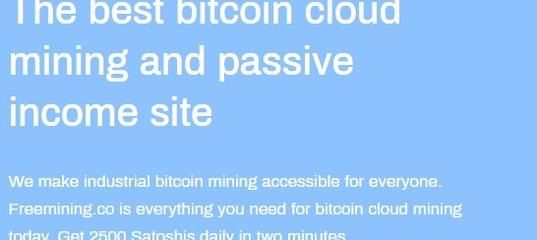 Freemining Co The Best Bitcoin Cloud Mining Sergey Glavan Vk