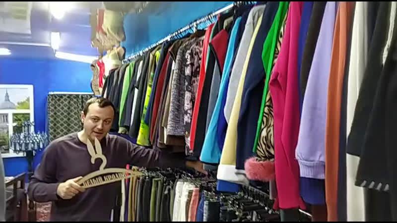 Рубрика Листаем за Вас Обзор жакетов в магазине стильной одежды Белый Кролик