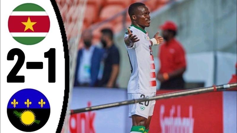 🔥 Суринам Гваделупа 2 1 Обзор Матча Кубок КОНКАКАФ 21 07 2021 HD 🔥