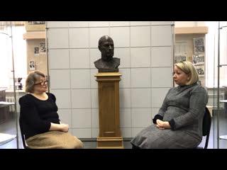 Встреча с д.м.н., профессором Ледневой Верой Сергеевной