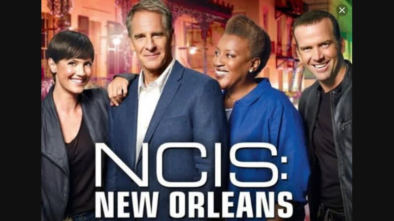 Морская полиция: Новый Орлеан / NCIS: New Orleans 5 сезон 10 серия