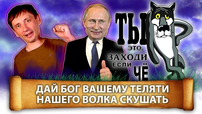 Вина Справедливость и Благодарность по русски и по западному сегодня и в перспективе AfterShock
