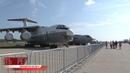 Ульяновская делегация вернулась с авиасалона МАКС-2021 с экономическими и инвестиционными победами