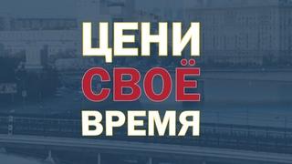 ОСАГО без дополнительного страхования. Ипотека. Все регионы России.
