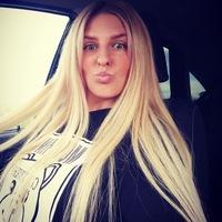 Ирина Кирина