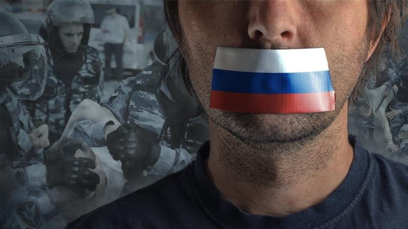 Свобода слова в России как это, когда тебя увольняют за правду - Гражданская оборона