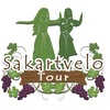 Sakartvelo Tour