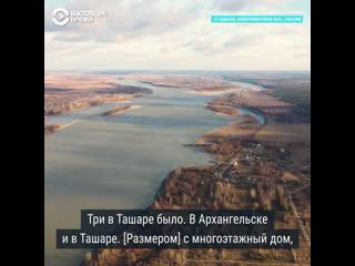 Неизвестная Россия: О чем мечтают в сибирском селе Ташара