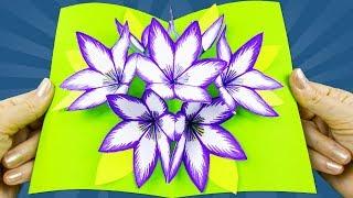 Открытка на 8 марта своими руками Маме ❤️ 3D Волшебная Открытка из бумаги с Объемными Цветами