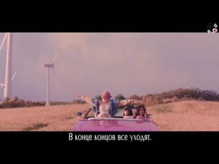JBP BLACKPINK  Lovesick Girls рус.саб