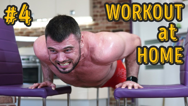 Workout at home 4 LEG day NO Gym NO Weights