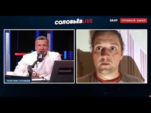 Соловьеву показали член в прямом эфире Рабочий БЕЛАЗа Анатолий из Беларуси