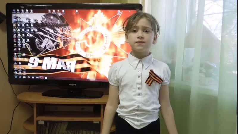 Олеся Савицкая Жди меня и я вернусь