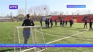 Секция футбола ДЮСШ объявляет набор девочек 2004-2012 годов рождения