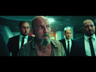 Шугалей 2 | Официальный трейлер #1 (2020)