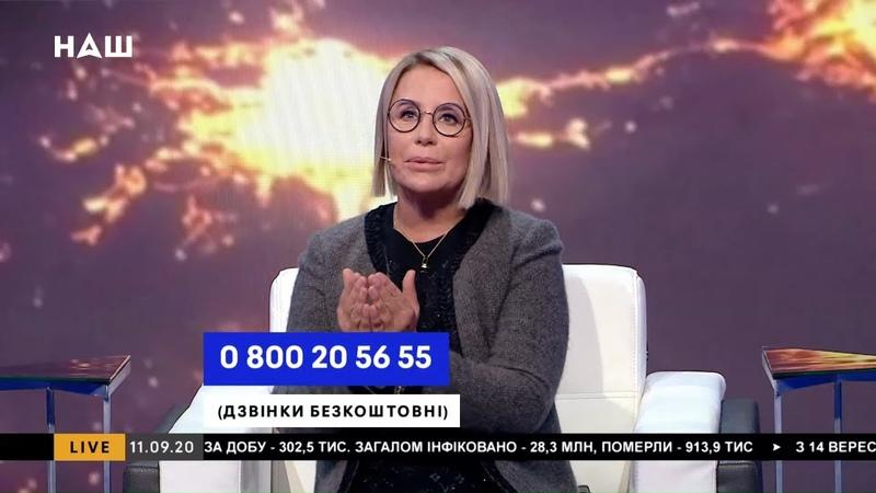 Герман звернулася до Мосейчук за запах Руського миру Дівчино, ти пахнеш фашизмом. НАШ 11.09