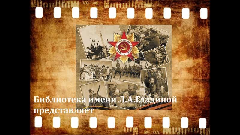 Дайна Галина Михайловна