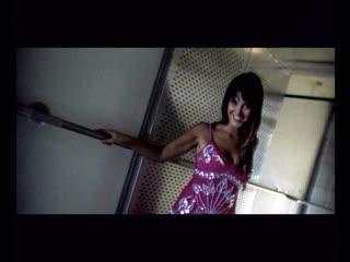 Neja - Whos Gonna Be  (C) 2005