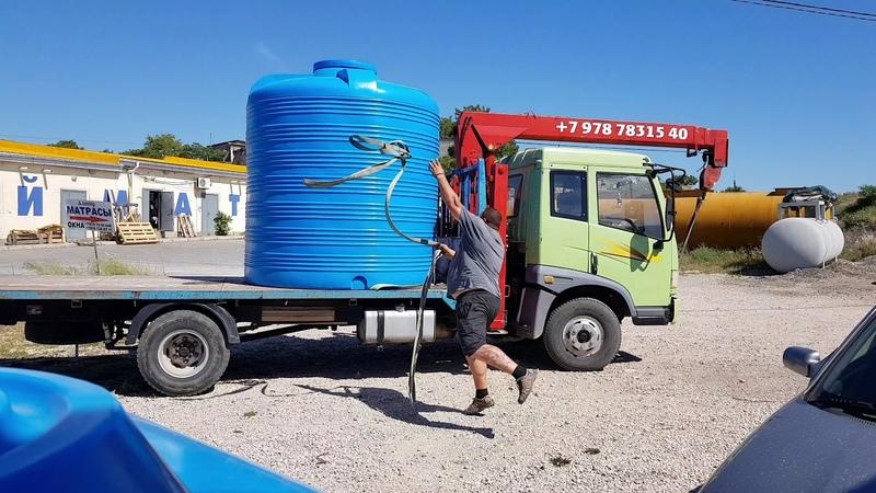 Ковбой приручает бак для воды на 8 кубов