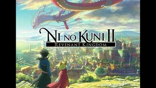 Ni no Kuni™ II: Revenant Kingdom #29