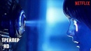 ЛОККИ И КЛЮЧ (Замок и ключ) 1 сезон сериал 2020 Триллер, Фэнтези, ТРЕЙЛЕР на русском