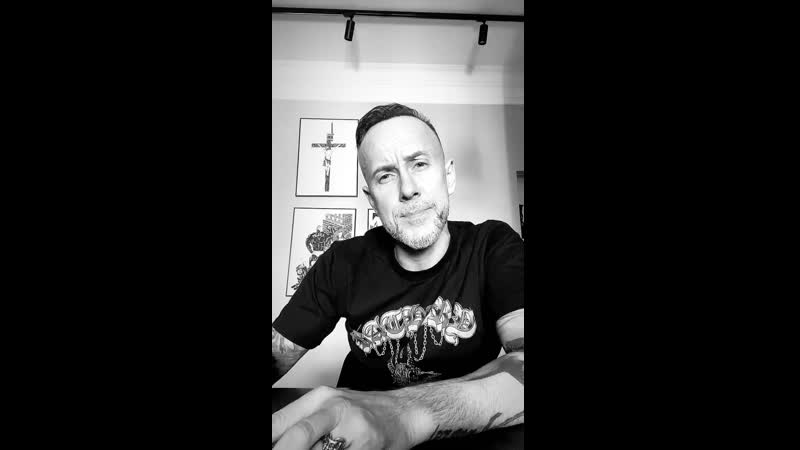 Nergal Did You Get the New MaTM album