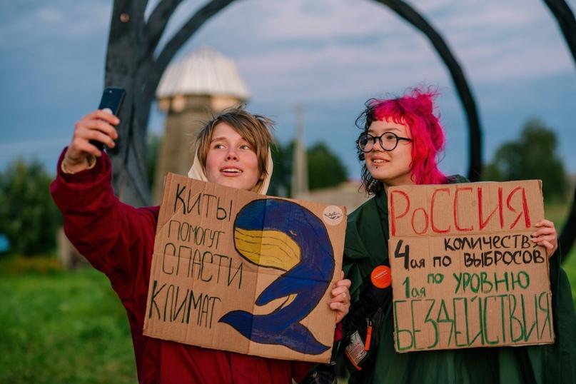 Климатическая школа 2020, изображение №3
