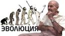 Эволюция - Жак Фреско - Проект Венера