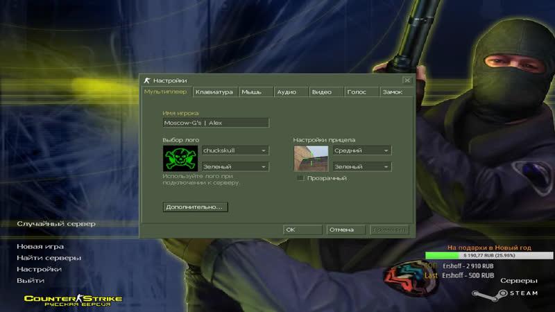 Counter-Strike 1.6 🔴 5×5 Подготовка к полуфиналу Лиги MGSL!
